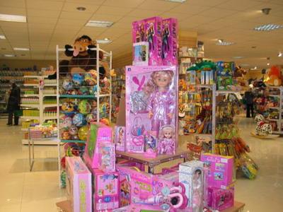 магазины с детскими товарами спб офис части выполнения