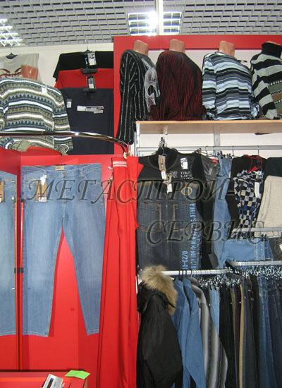 Женская Одежда Тц
